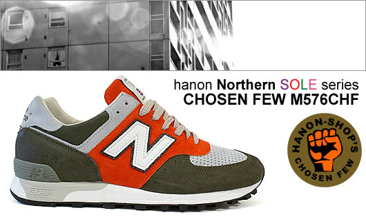 finest selection 9f0c5 ec3c5 Part two of the New Balance x Hanon Shop Northern Sole Series collaboration  will be coming on May 2nd, 2006. Included in this sequel collaboration will  be ...